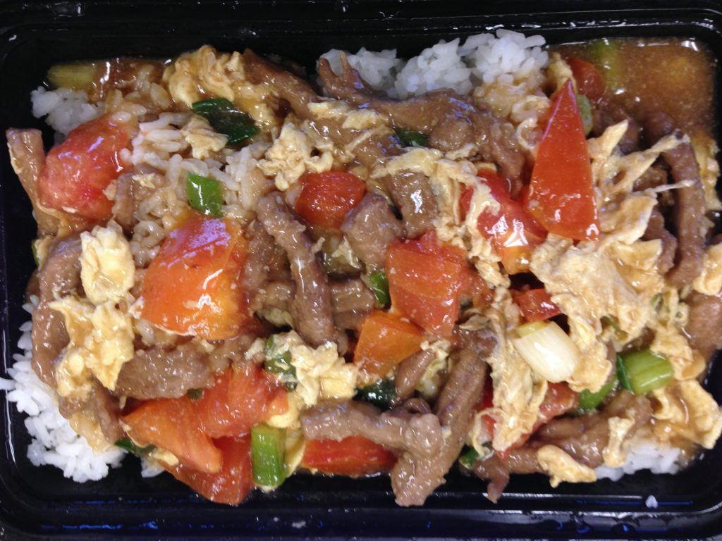 蕃茄牛肉燴飯 Beef Tomato Rice