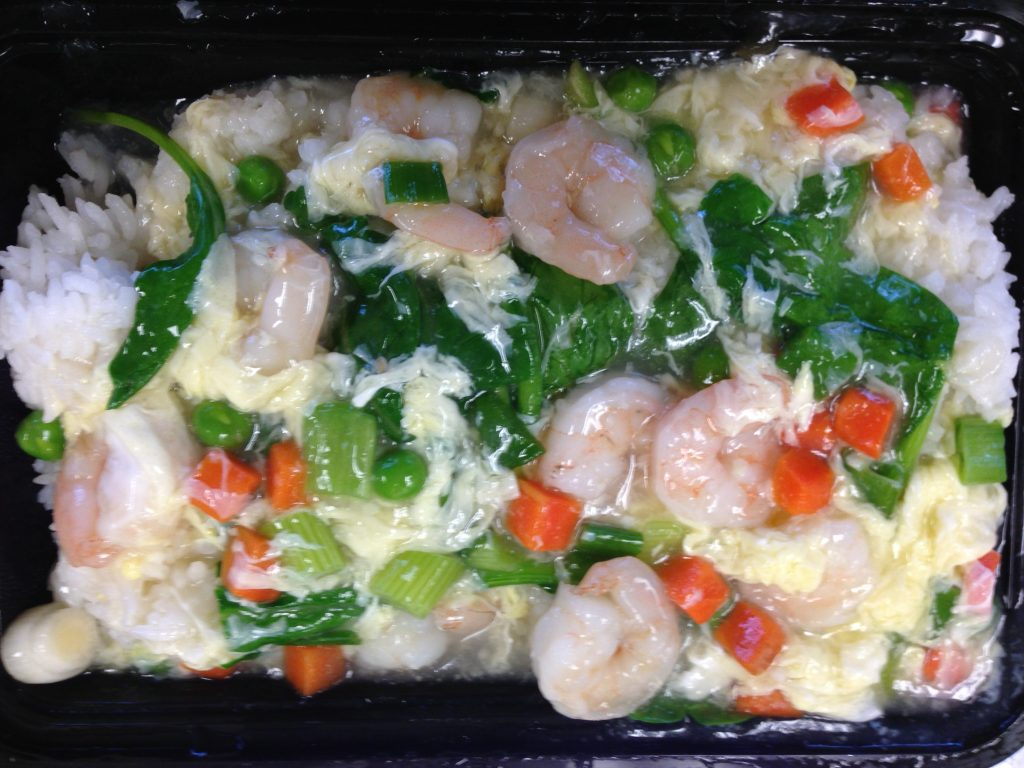 蝦仁燴飯 Shrimp Rice