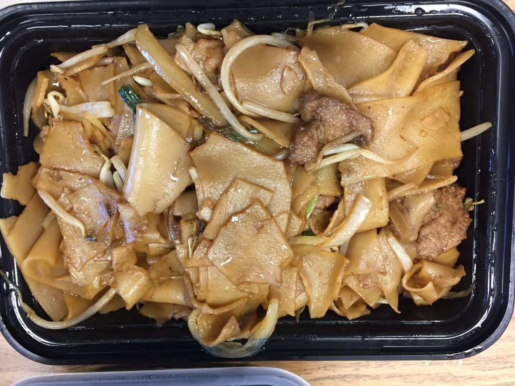 Seven Seas - Beef Chow-Foon