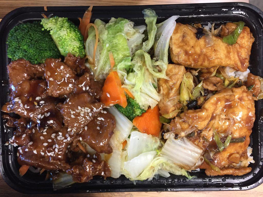 照燒牛肉 每週配菜 Teriyaki Beef